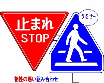 stop640.jpg