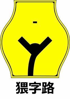 yjiro640.jpg