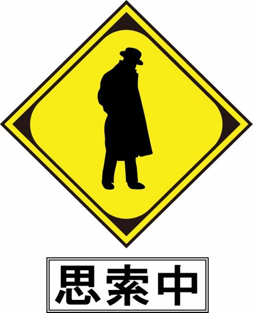 miyazawa-k640.jpg