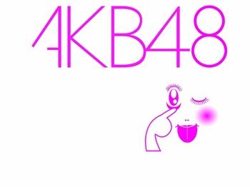 akanbe640.jpg