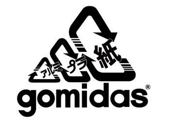 gomidas2-02.jpg