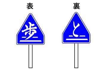 hokohsya-fu2.jpg
