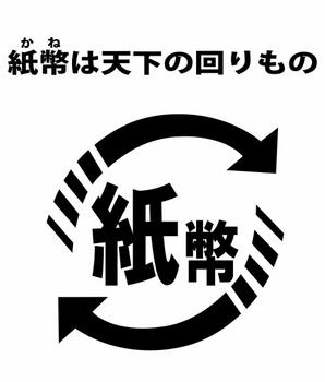 paperrecycle.jpg