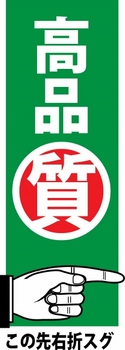 shichiya640.jpg